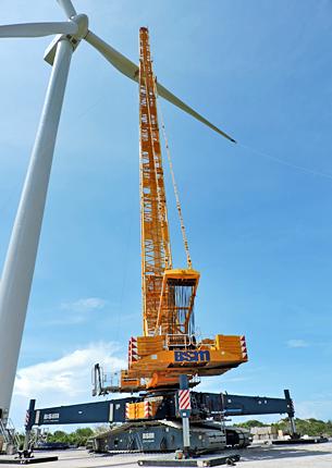 bsm-engenharia-energia-eolica